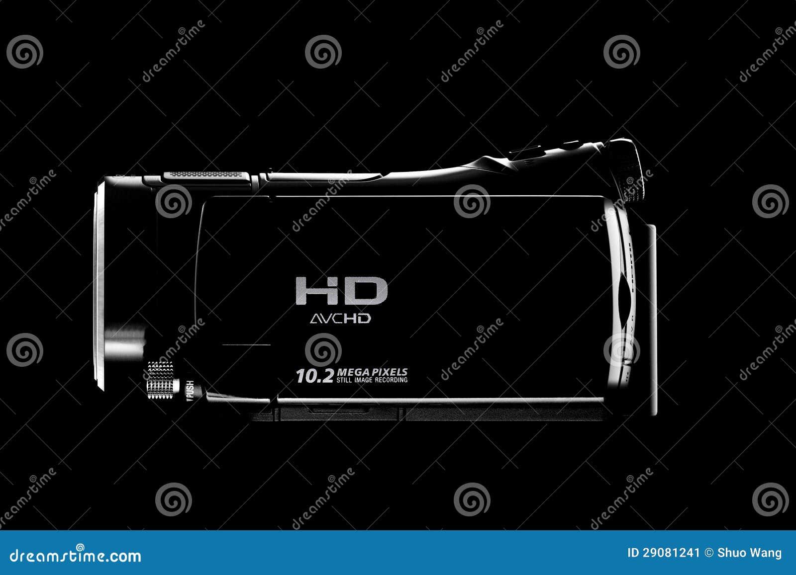 Cyfrowego kamera wideo