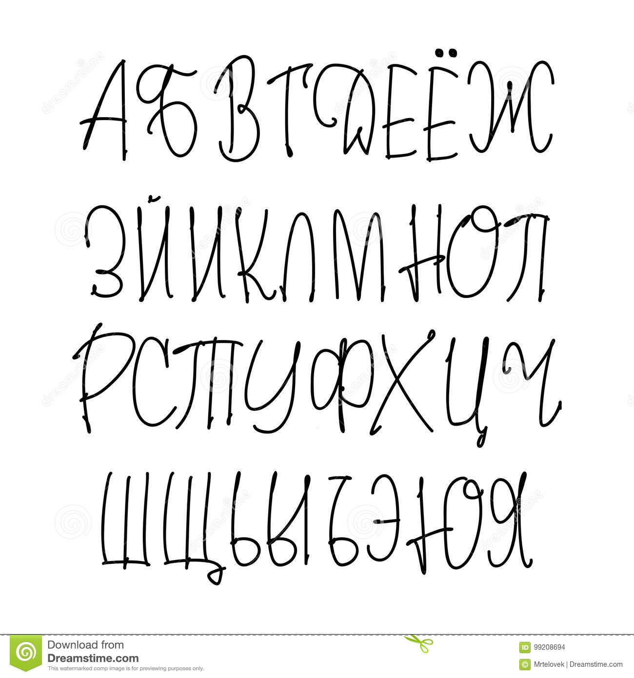 Cyrillic Alphabet Title In Russian Cyrillic Set Of Uppercase