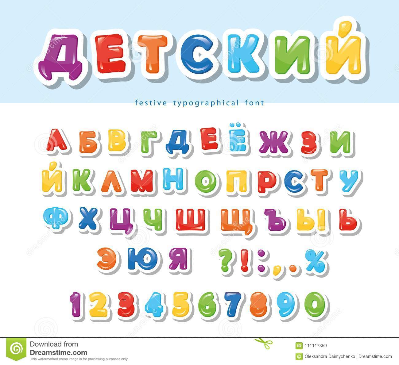 Cyrillic Colorful Paper Cut Out Font For Kids  Festive Glance