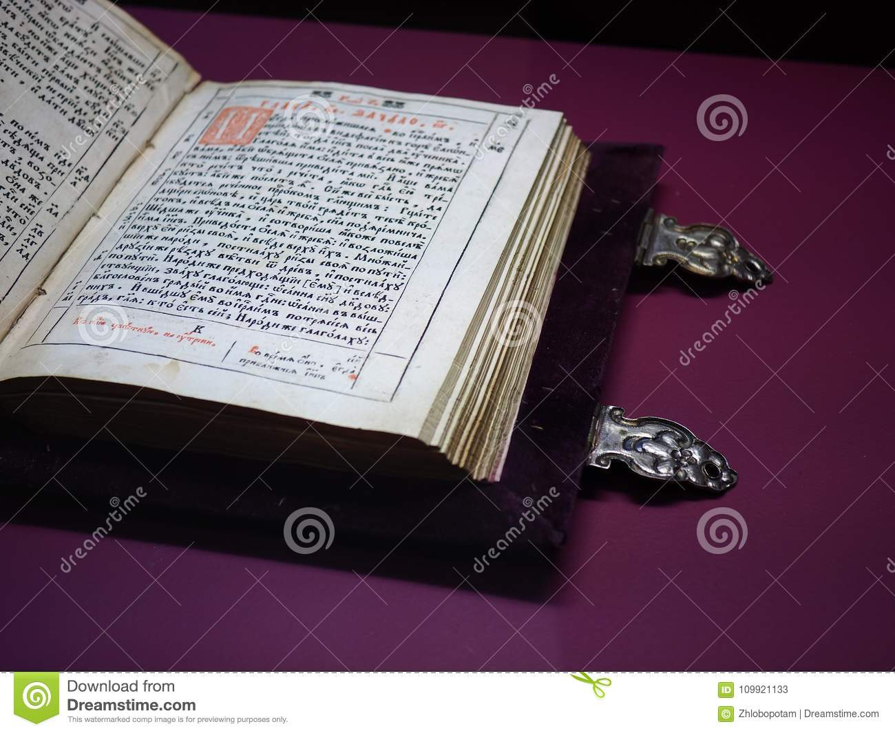 Cyrillic old medieval book stock image  Image of russian - 109921133