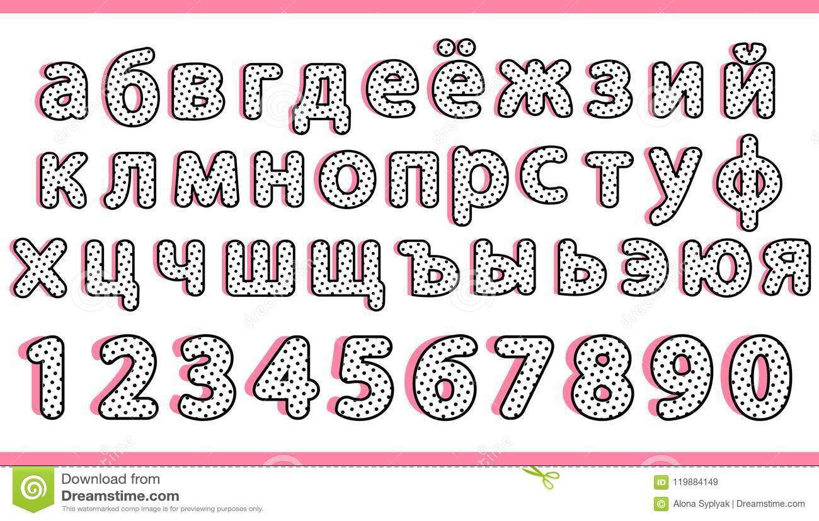 Cyrillic Russian Alphabet  Black Polka Dots Letters Set  Stock