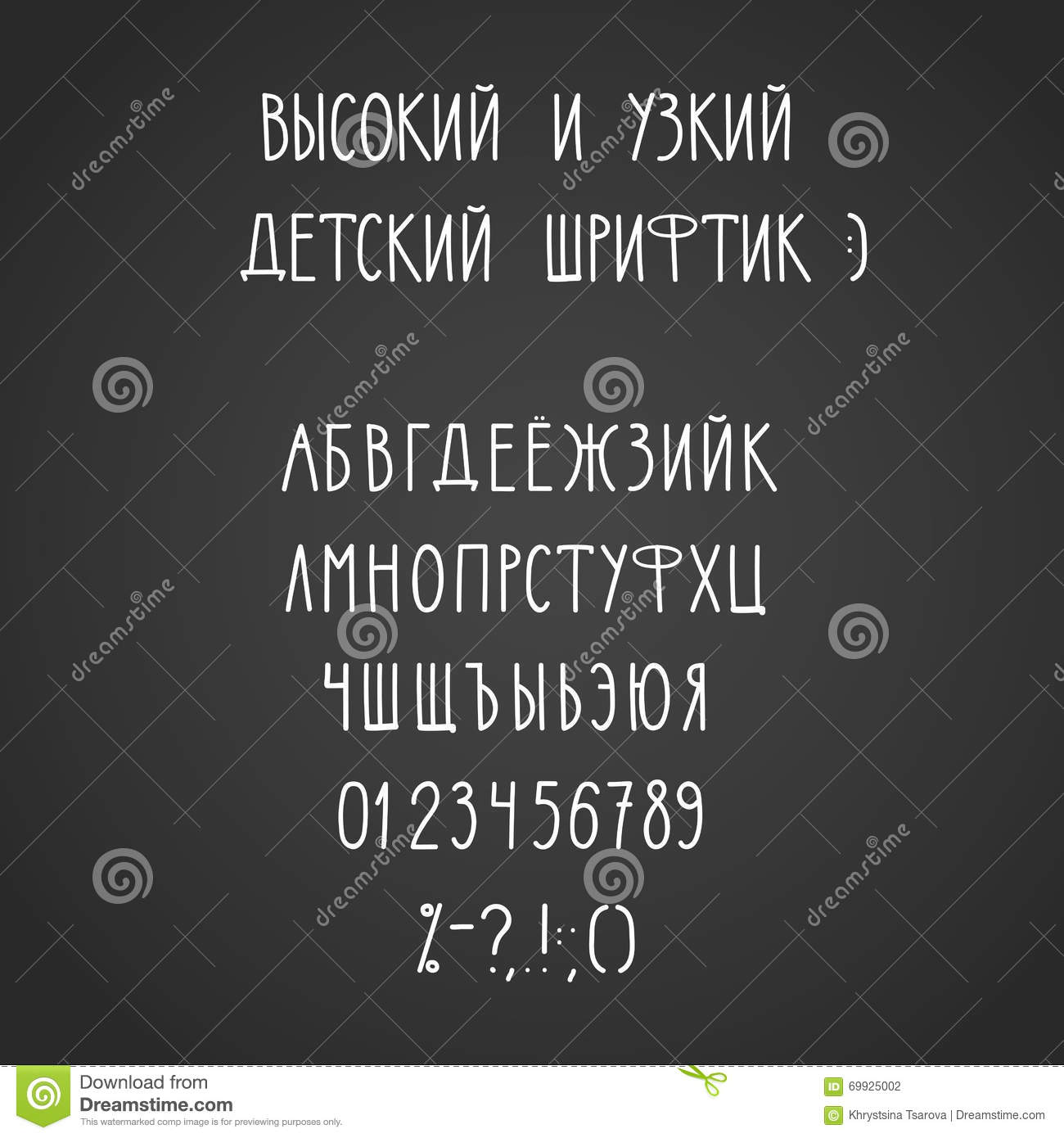 193+ results for cyrillic handwriting