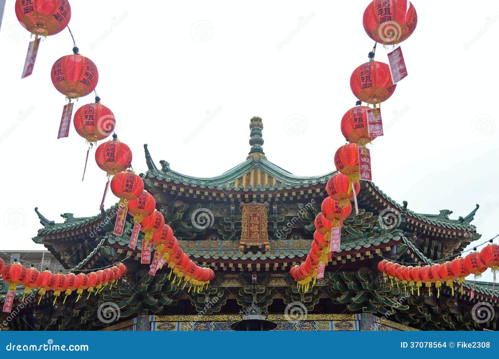 Download Czerwoni Lampiony W Yokohama Chinatown Zdjęcie Stock - Obraz złożonej z egzot, architektury: 37078564