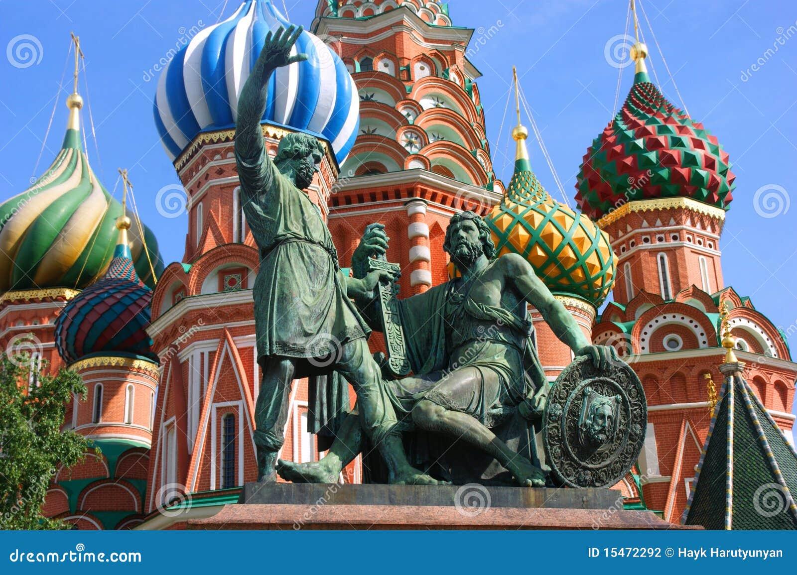 Czerwony Moscow kwadrat Russia