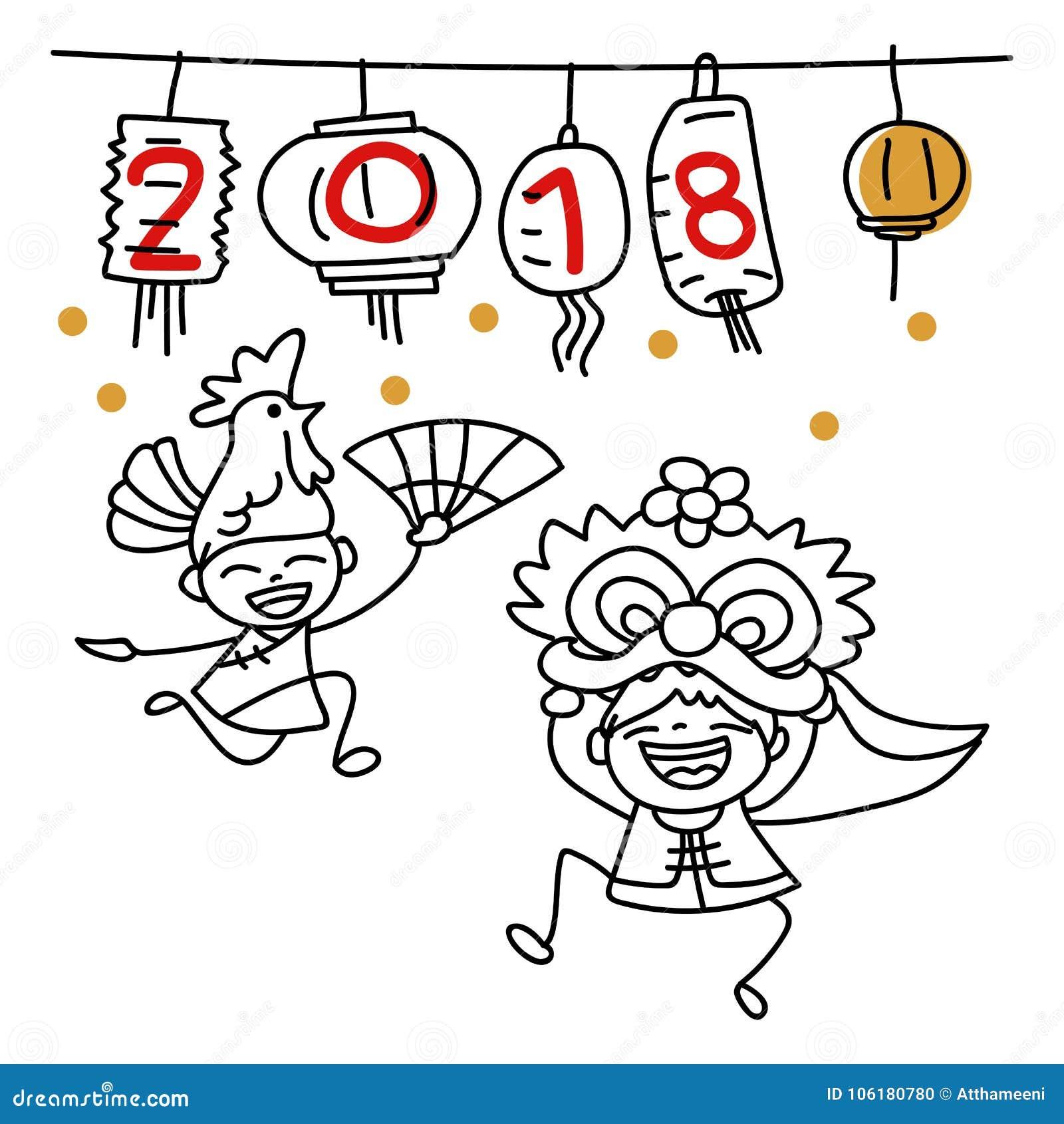 Dé a gente del personaje de dibujos animados del dibujo el Año Nuevo chino feliz 201
