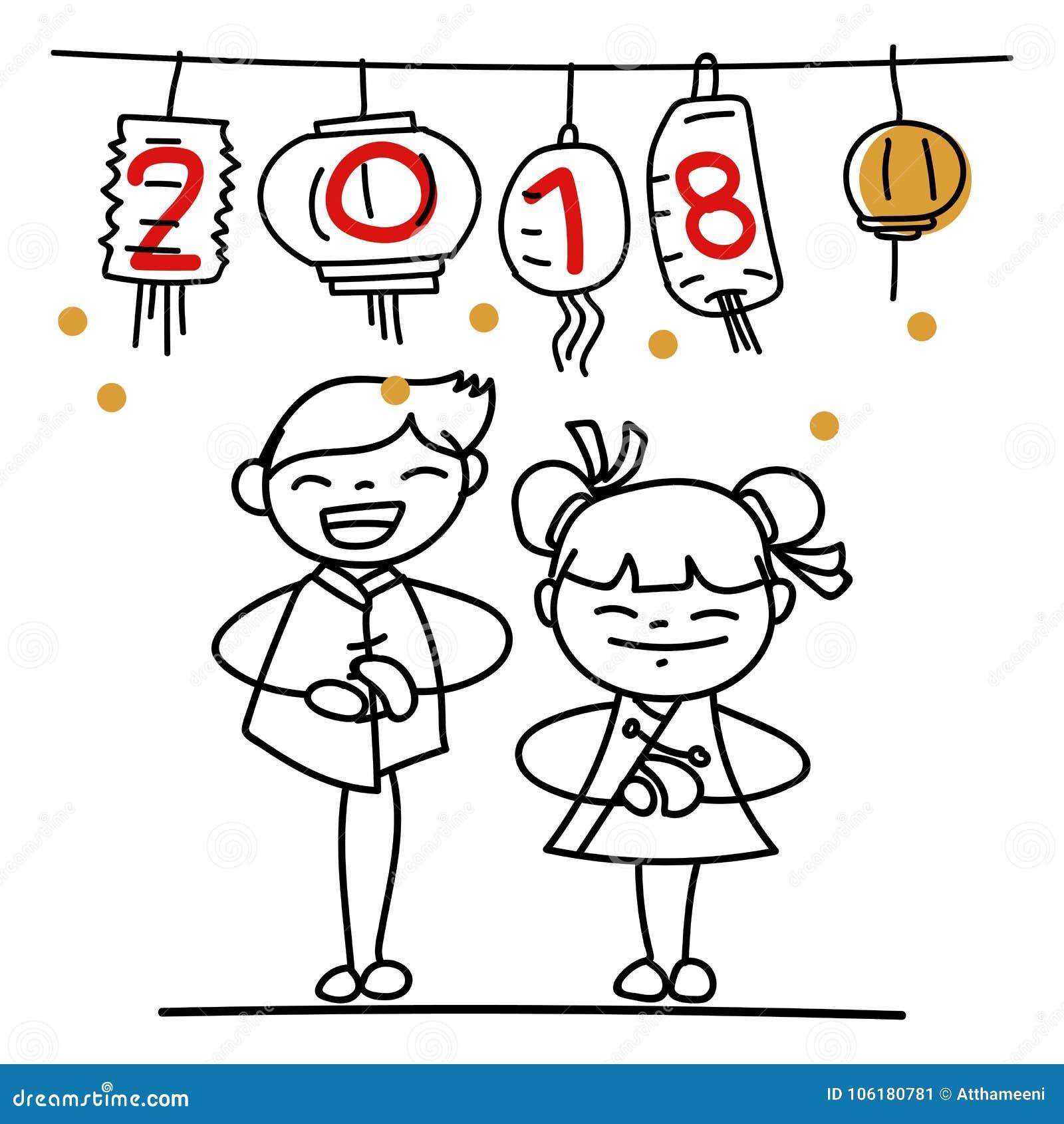 Dé A Gente Del Personaje De Dibujos Animados Del Dibujo El Año Nuevo