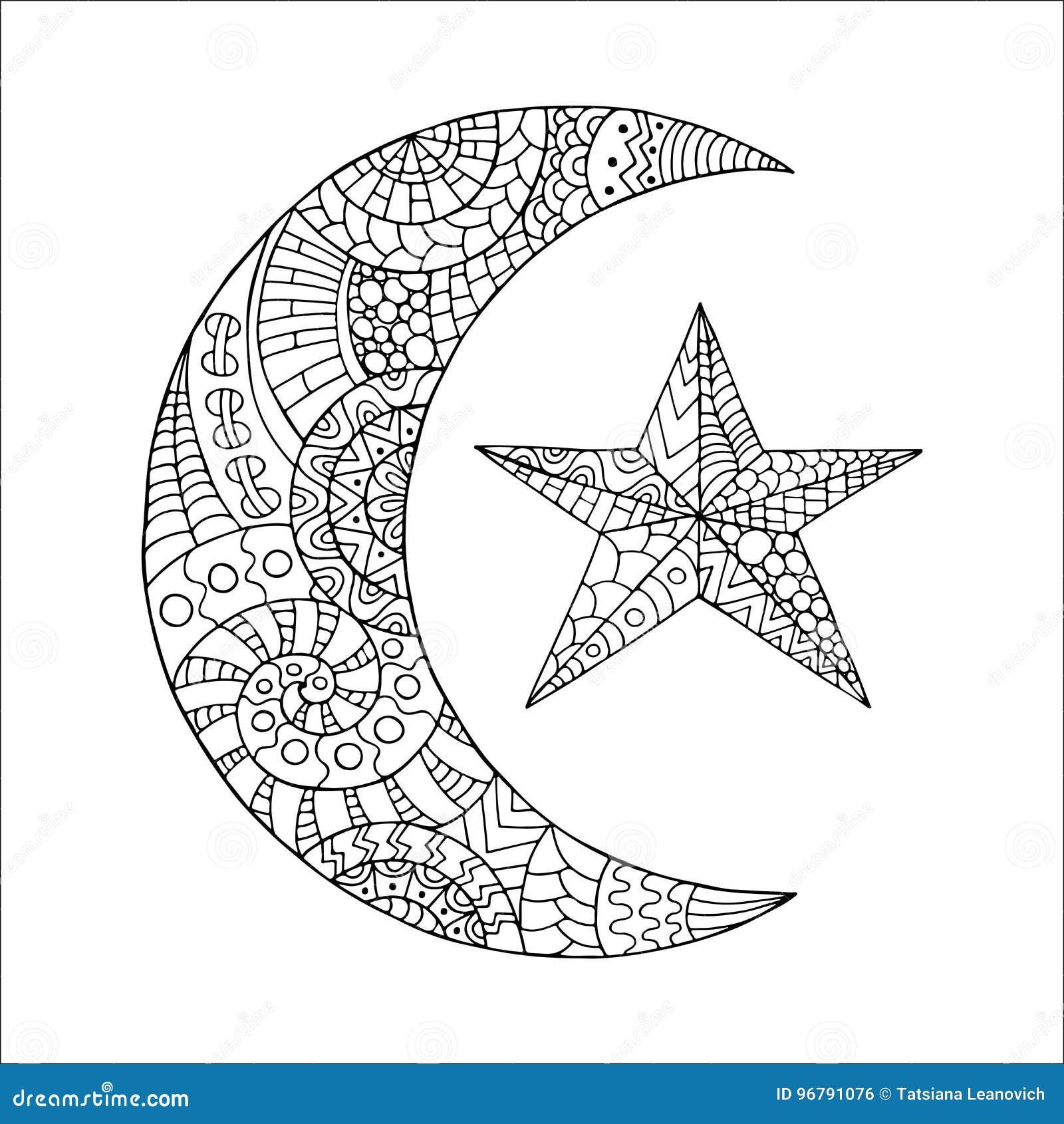 Dé La Luna Nueva Y La Estrella Exhaustas Para La Página Anti Del