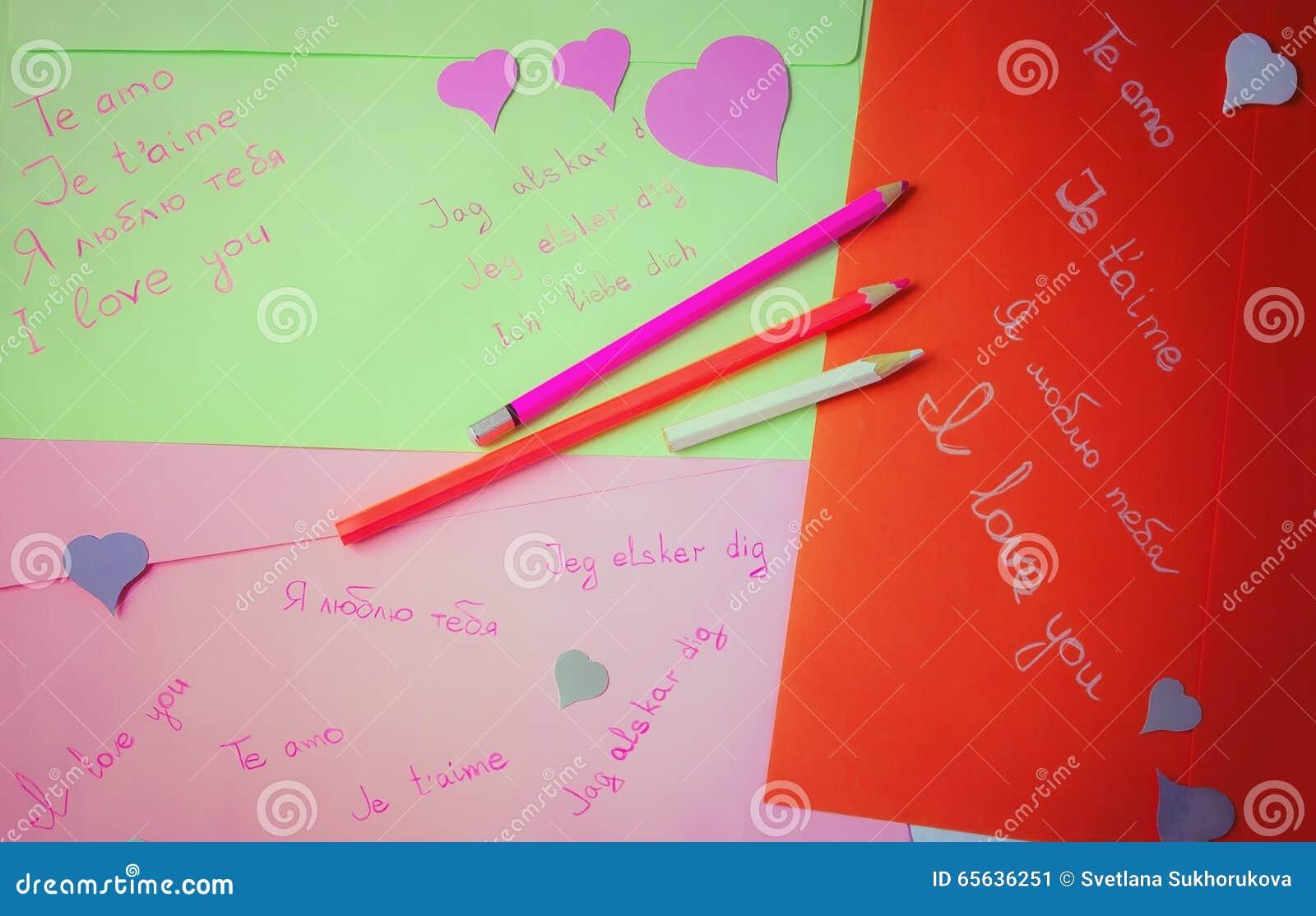 Déclarations manuscrites de l amour