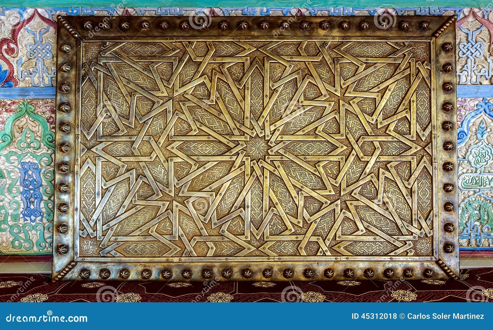 Décoration Arabe D'arabesque Photo stock   Image du moyen, motif
