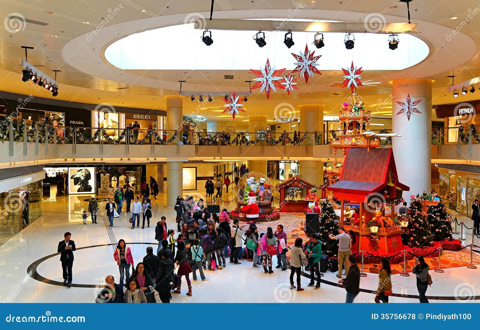 #B68B15 Décoration De Noël Dans Le Centre Commercial Photo Stock  5363 decorations de noel centre commercial 1300x911 px @ aertt.com