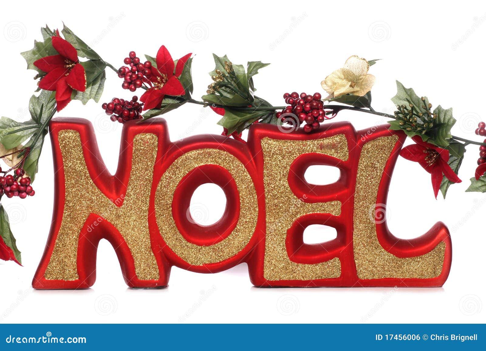 D coration de no l de noel image libre de droits image 17456006 - Image decoration noel ...
