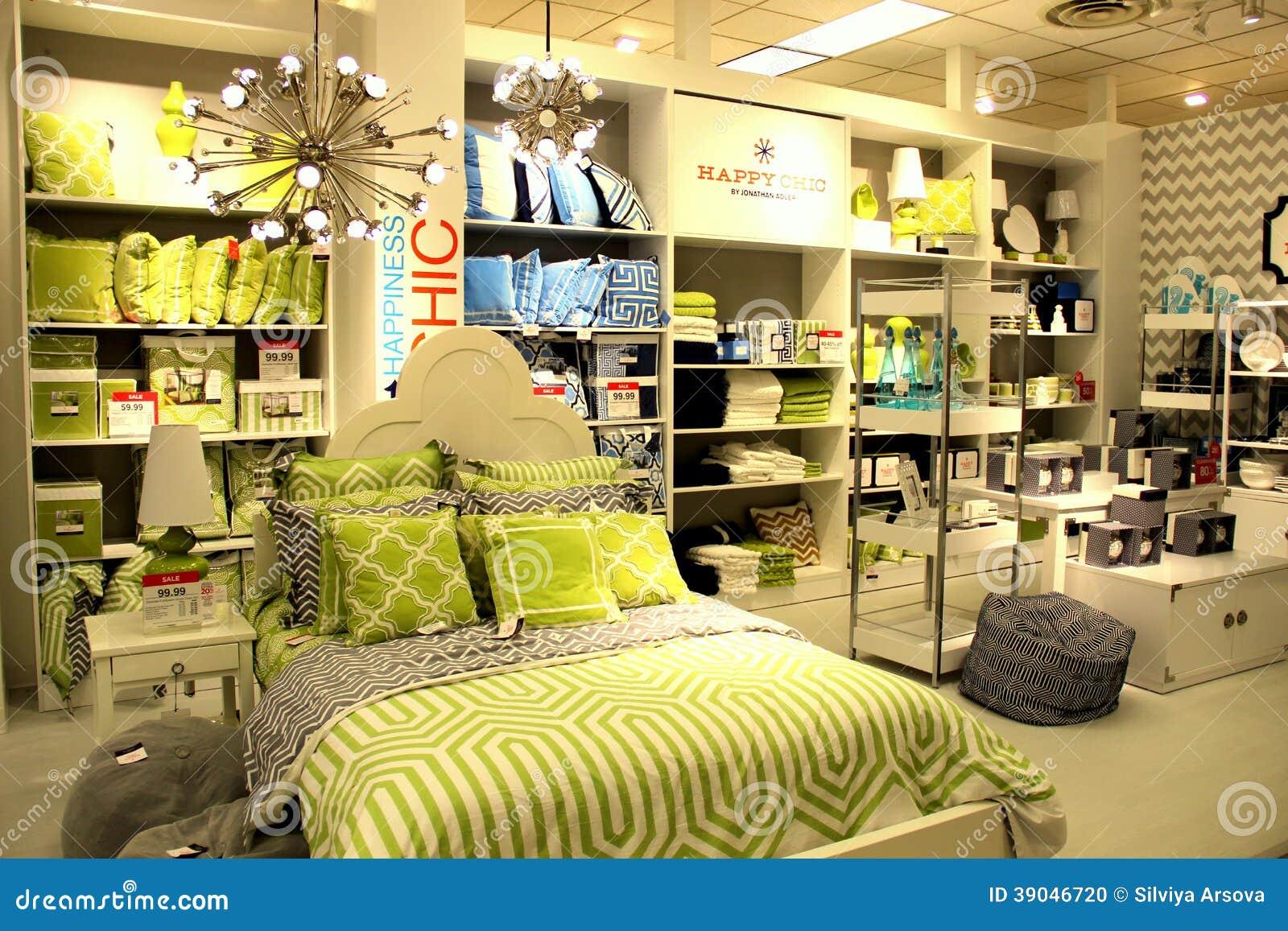 D coration int rieure la maison image ditorial image 39046720 - Decoration interieure maison ...