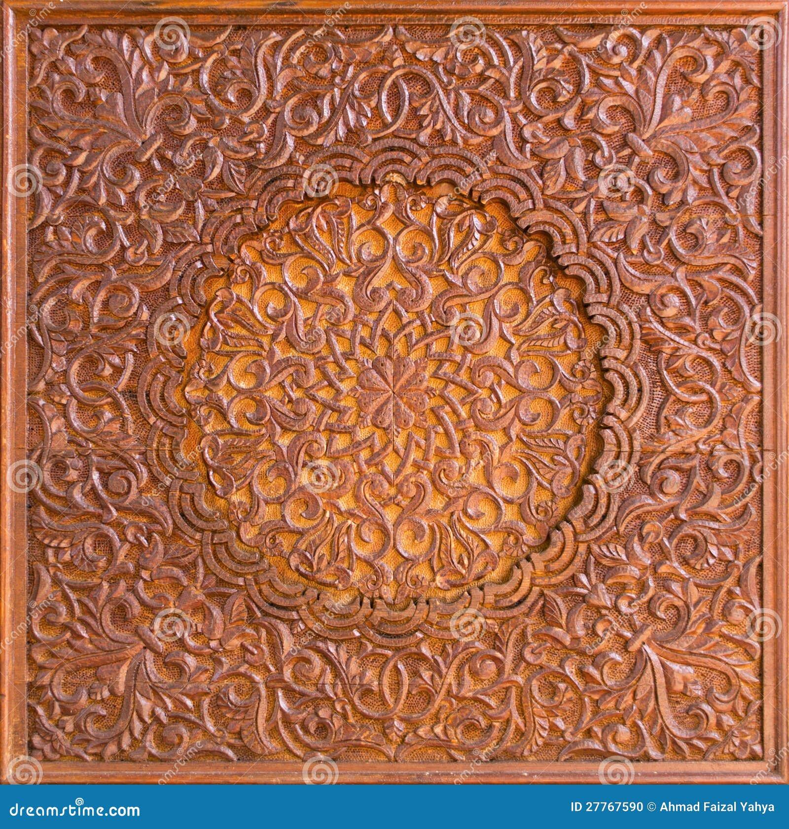Décoration islamique en bois compliquée