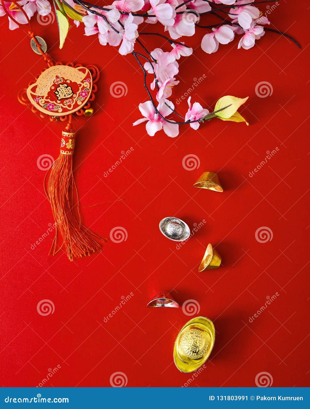 Décorez la nouvelle année chinoise 2019 sur un fond rouge (caractères chinois Fu dans l article référez-vous à la bonne chance, r