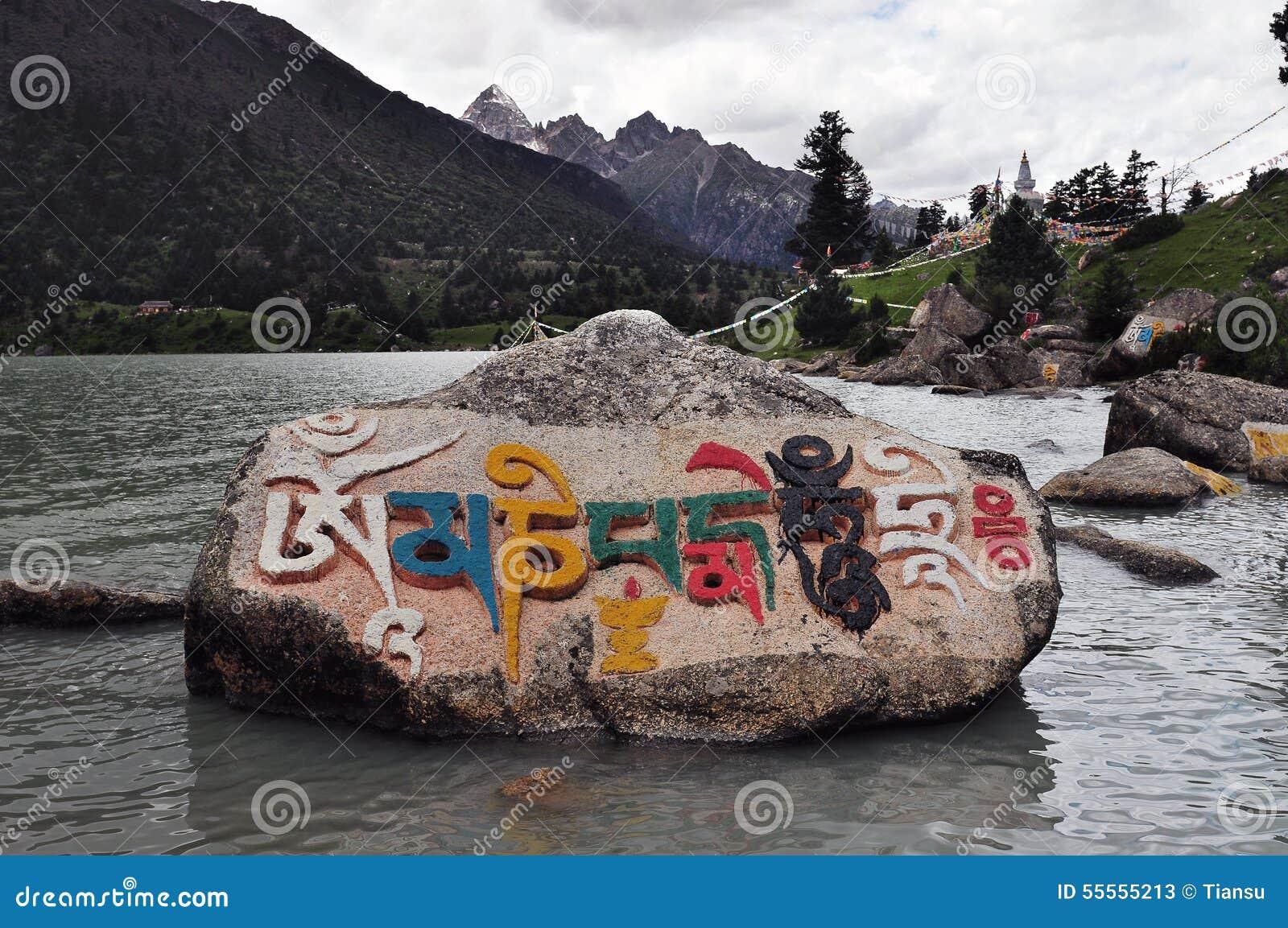 Découpage en pierre du Thibet Armani