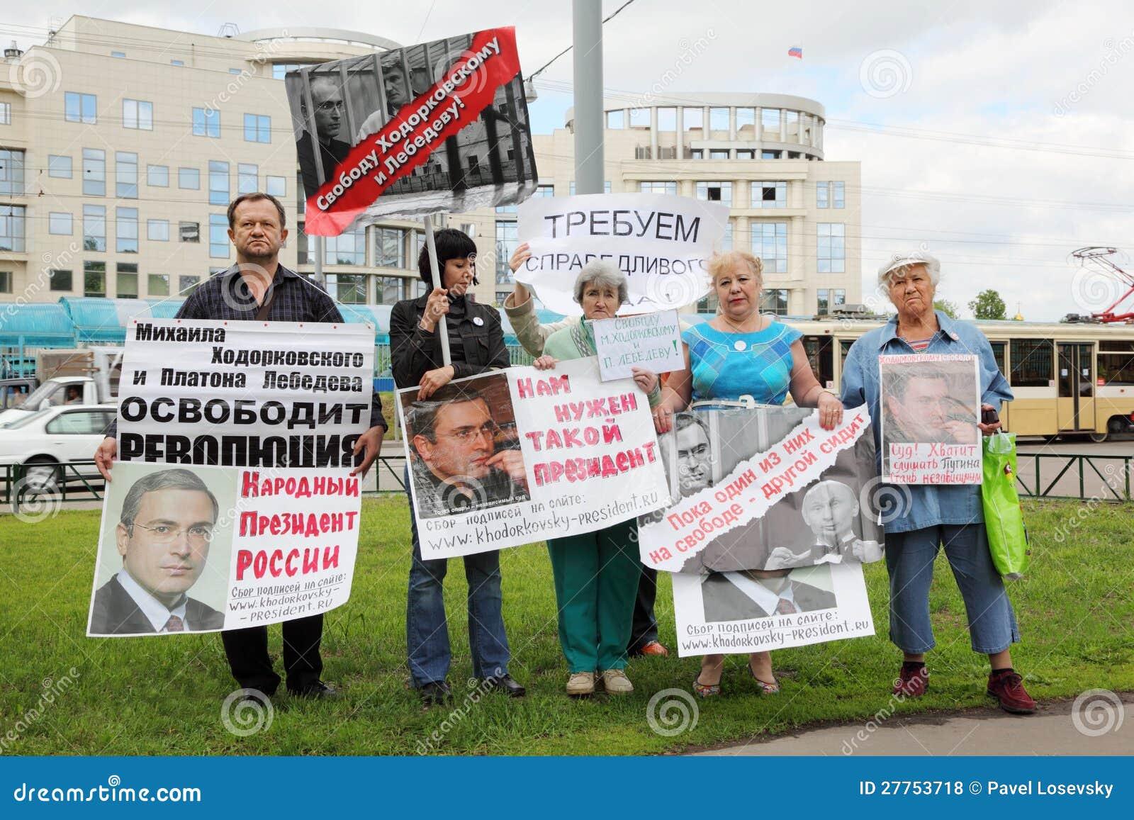 Défenseurs de Mikhail Khodorkovsky palissadés
