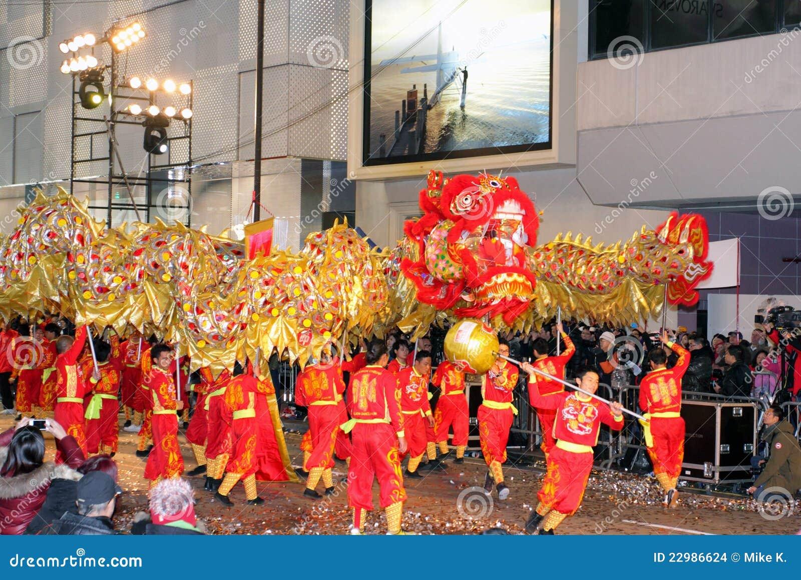 Défilé chinois international 2012 de nuit d an neuf