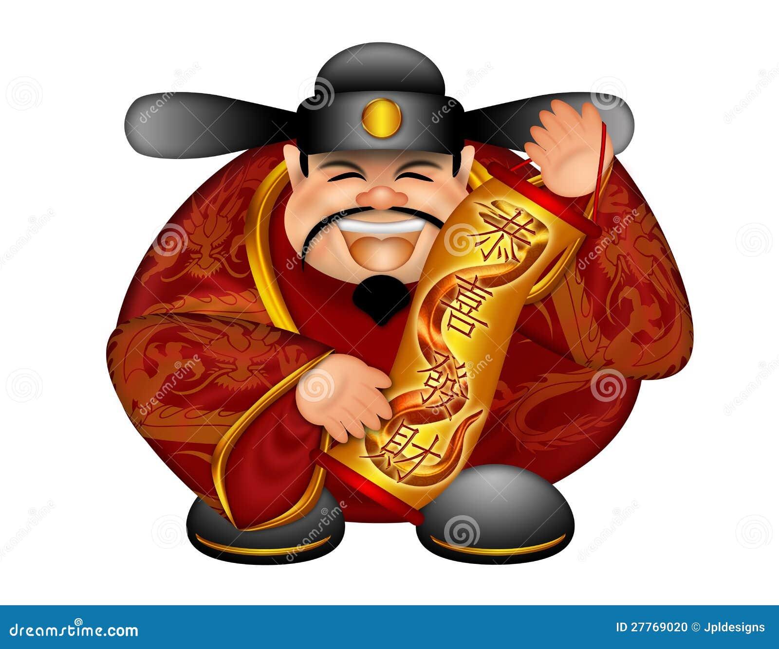 Défilement chinois de Dieu d argent souhaitant la bonne chance