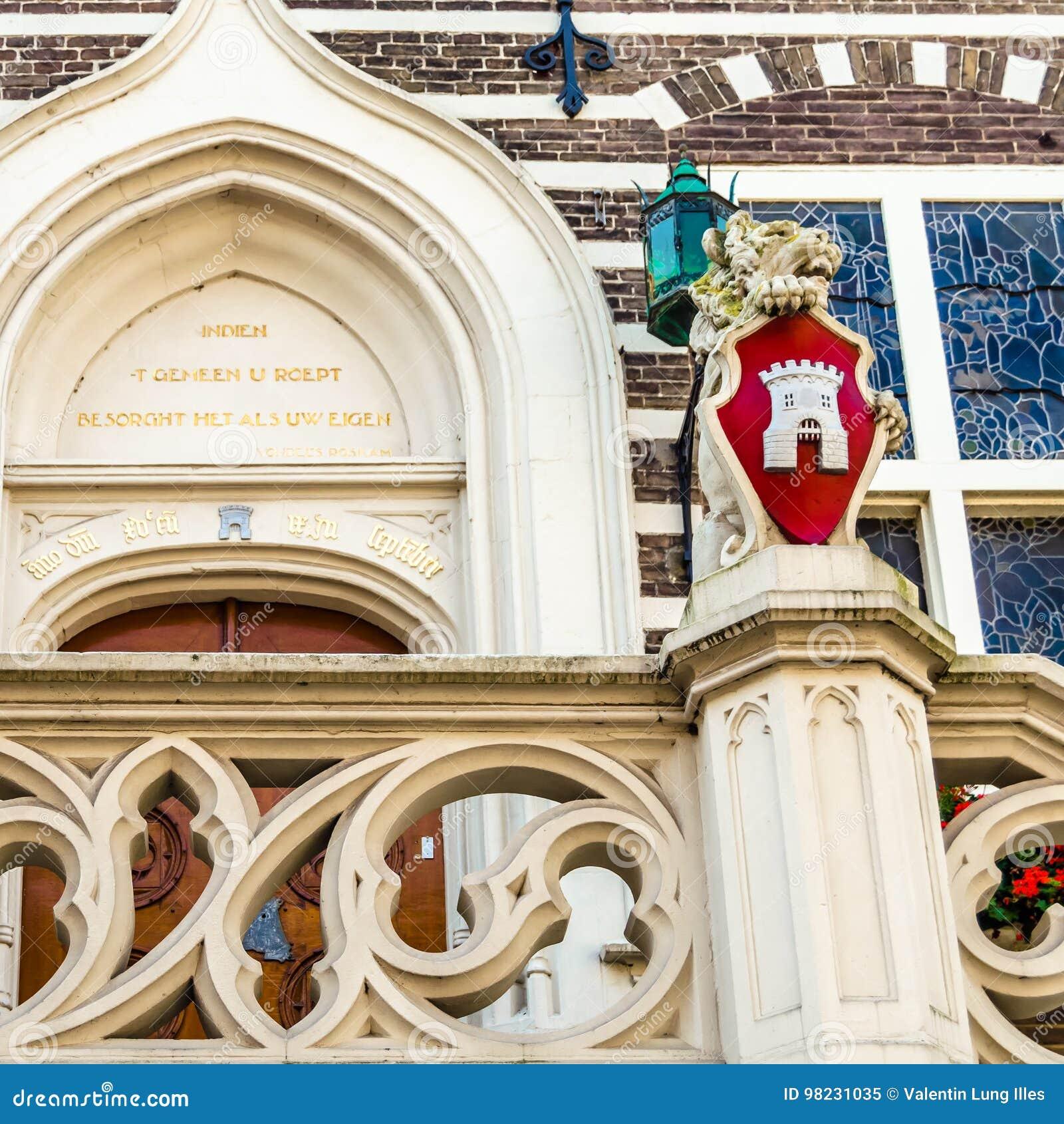Détail architectural d hôtel de ville d Alkmaar