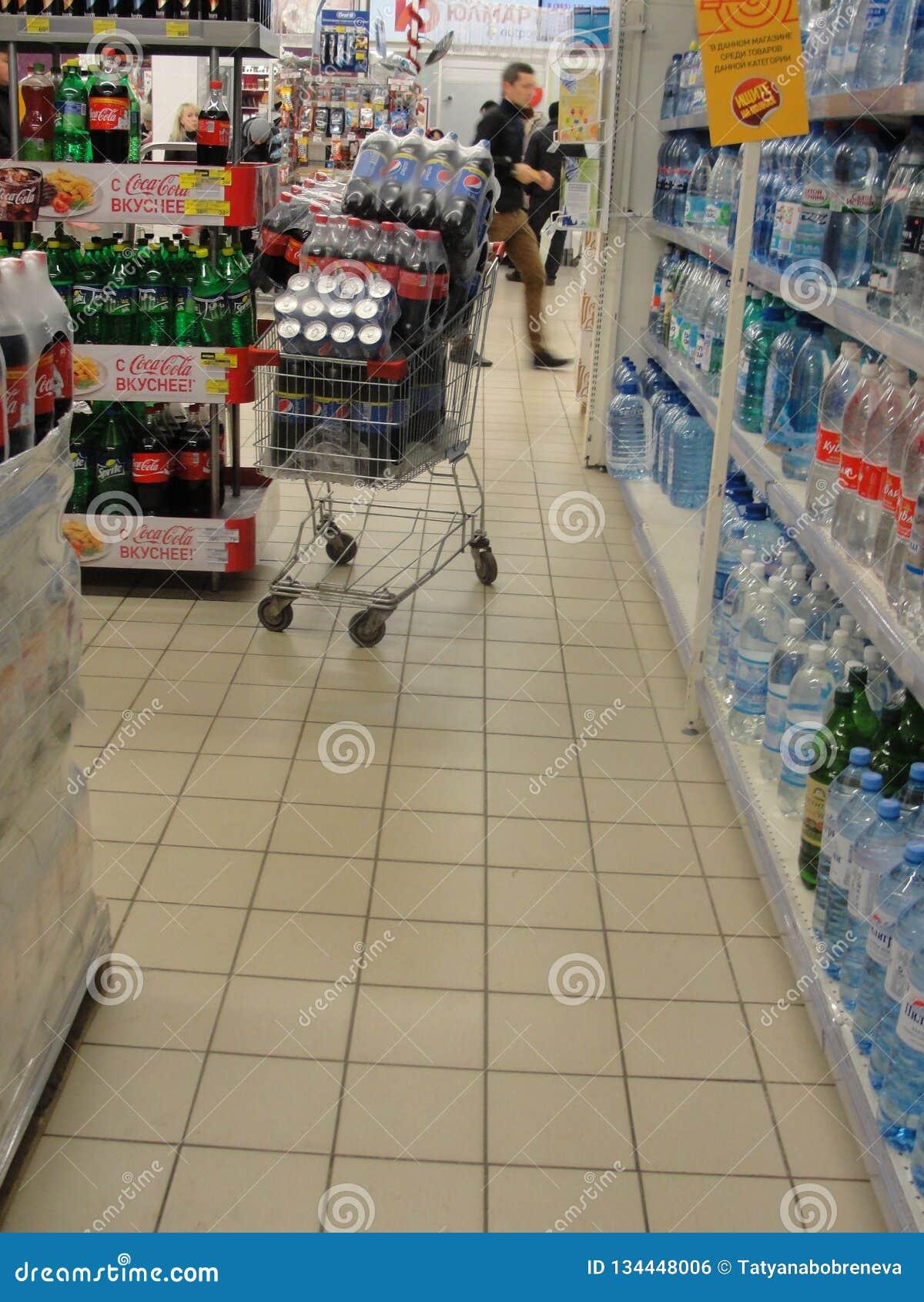 Détaillant de supermarché, Yaroslavl, Russie