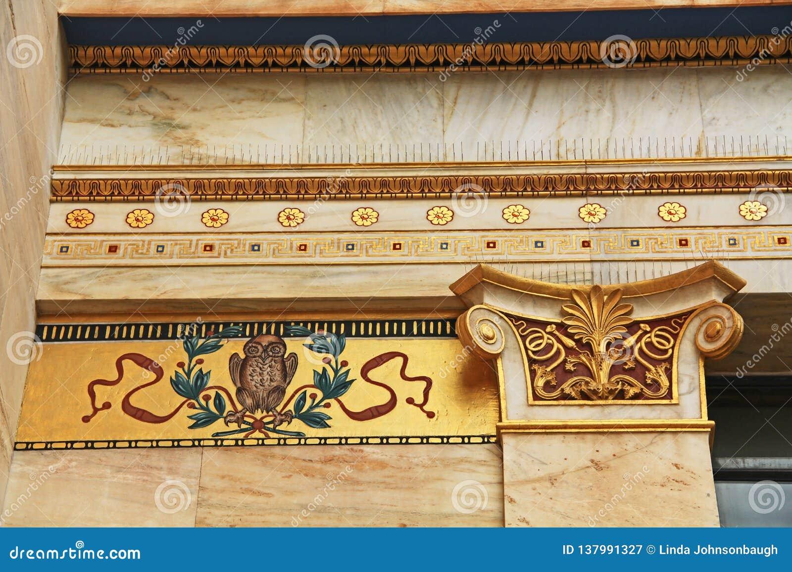 Détails polychromes sur l académie nationale des arts à Athènes, Grèce