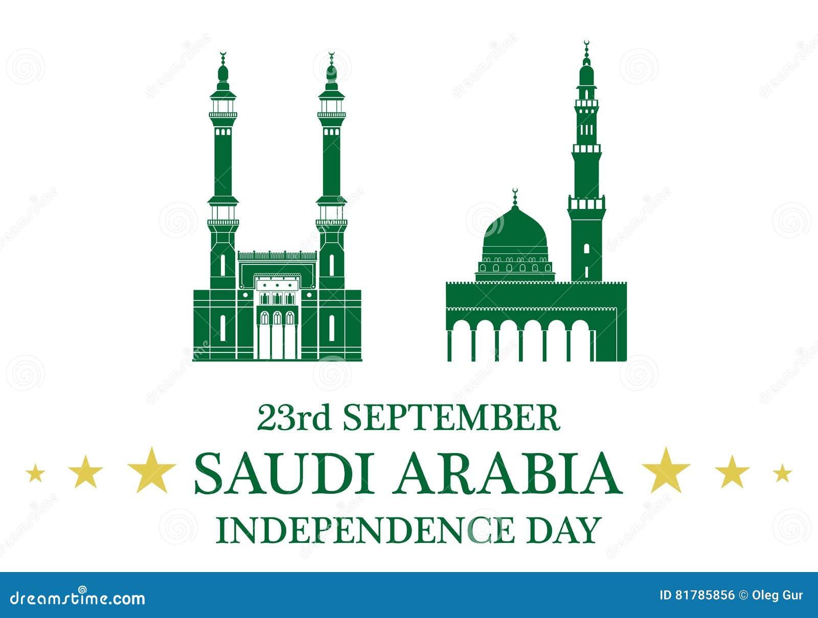 Día de la Independencia abstracto La Arabia Saudita
