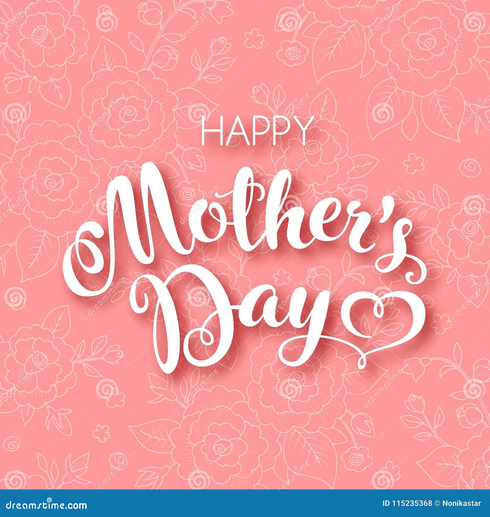 Día de madres feliz