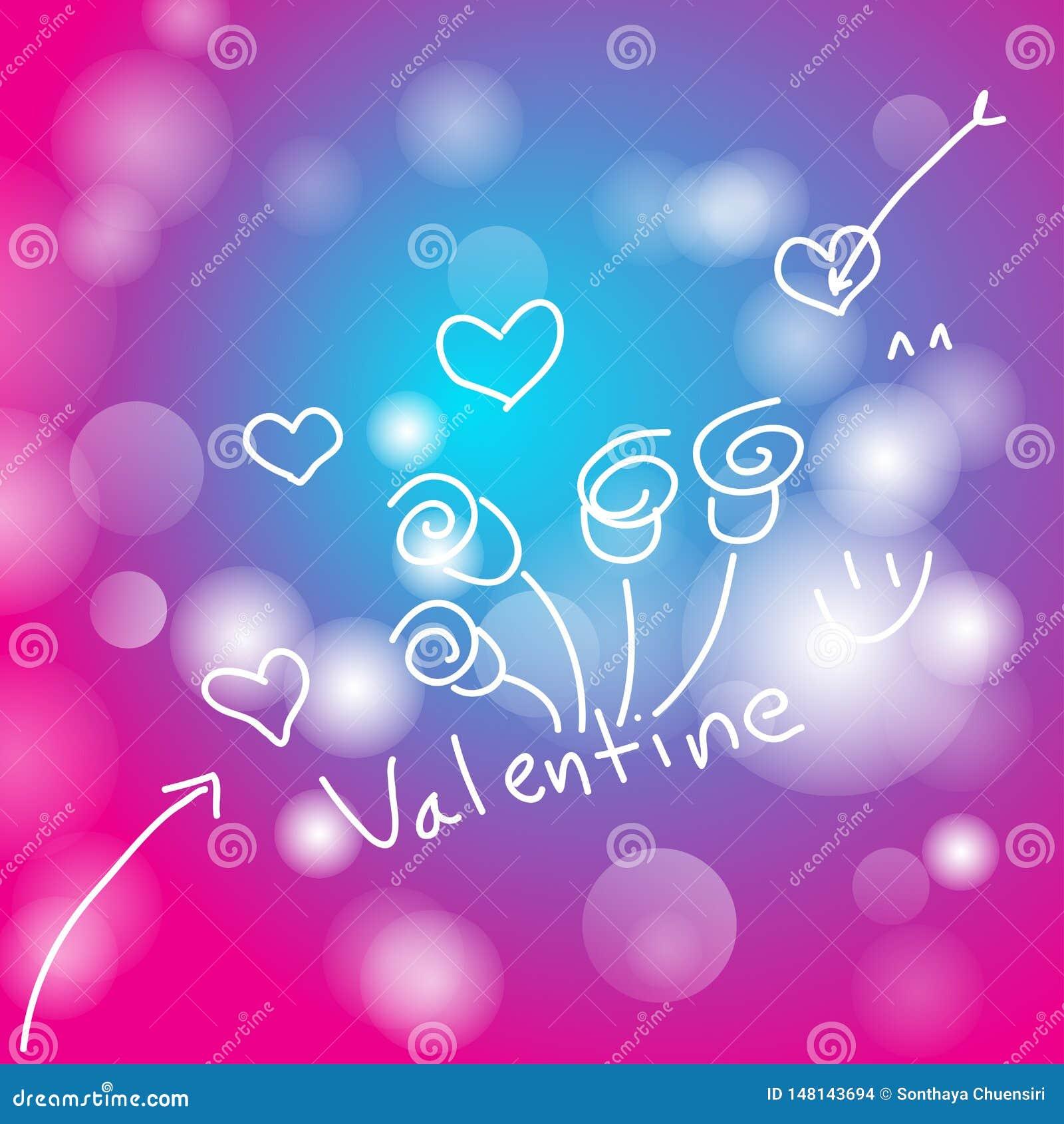 Día de San Valentín hermoso del fondo del extracto, ejemplos del vector