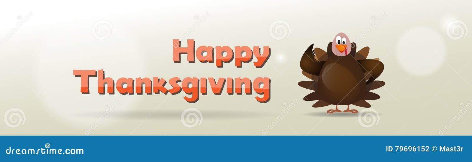 Día feliz Turquía Autumn Traditional Holiday Banner de la acción de gracias