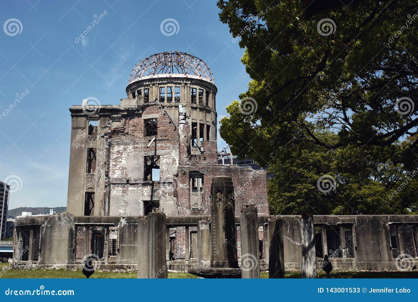 Dôme atomique à Hiroshima Japon
