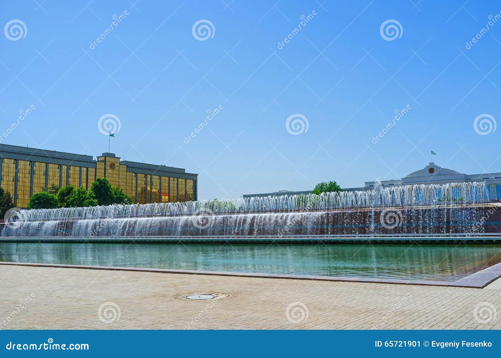 Długa fontanna