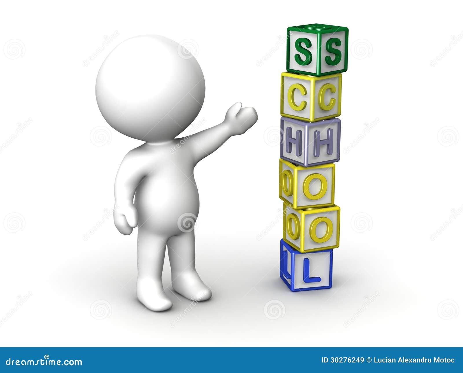 3D拼写学校的人和信件立方体