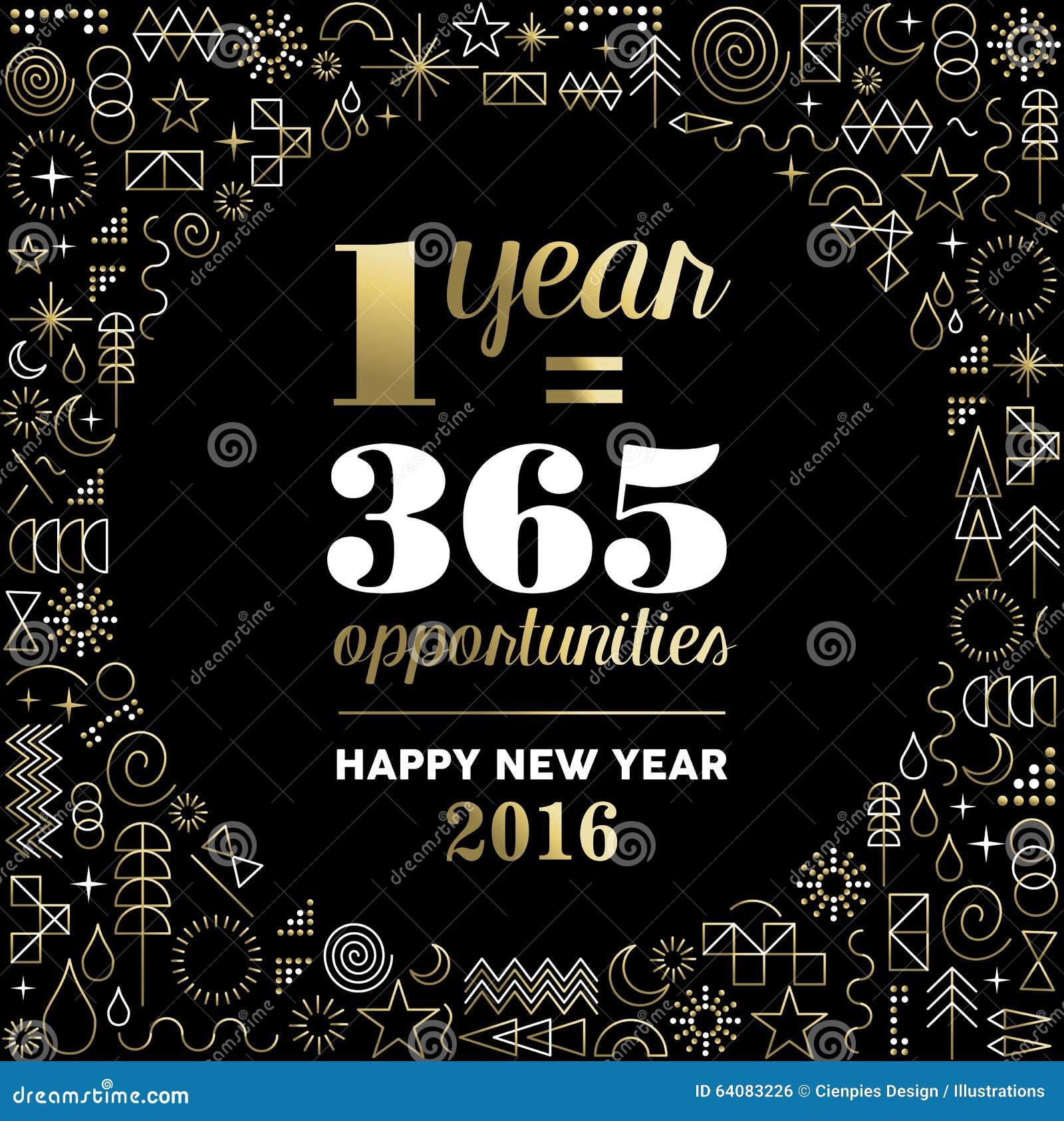 Or 2016 d affiche de citation d inspiration de nouvelle année