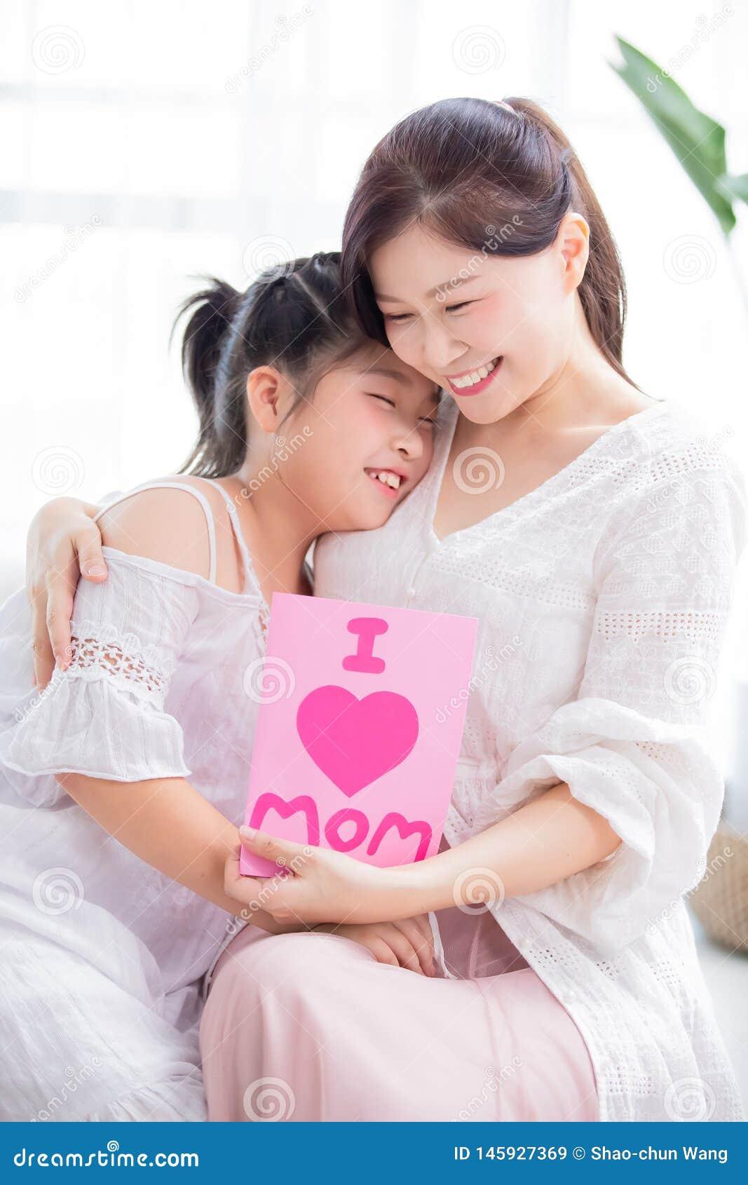 D?a de madre feliz