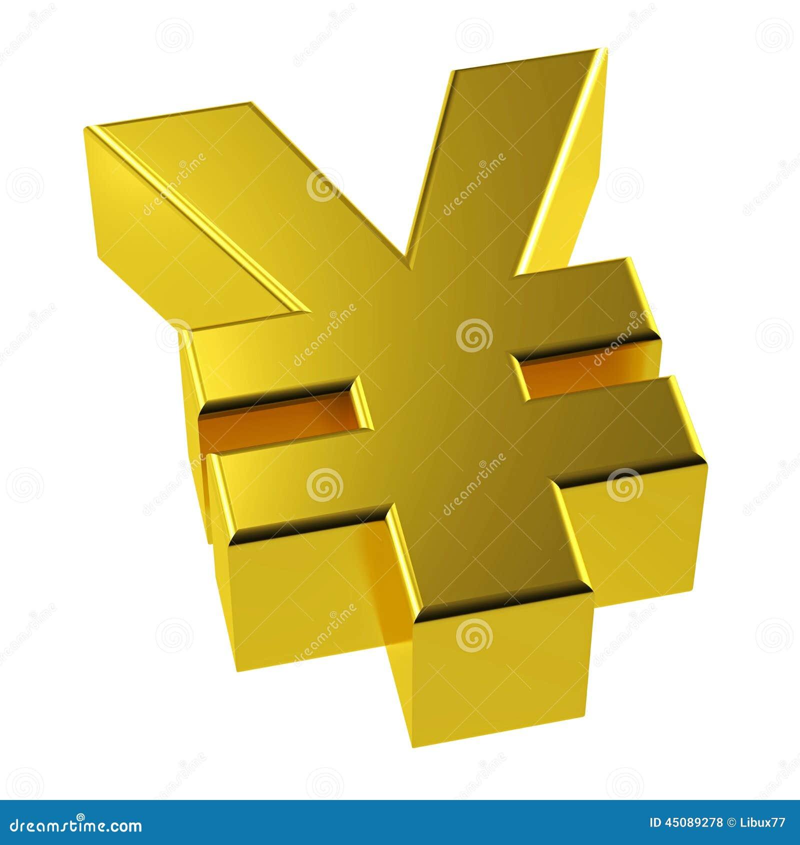 3d gold yen symbol golden japan stock illustration illustration 3d gold yen symbol golden japan biocorpaavc Choice Image