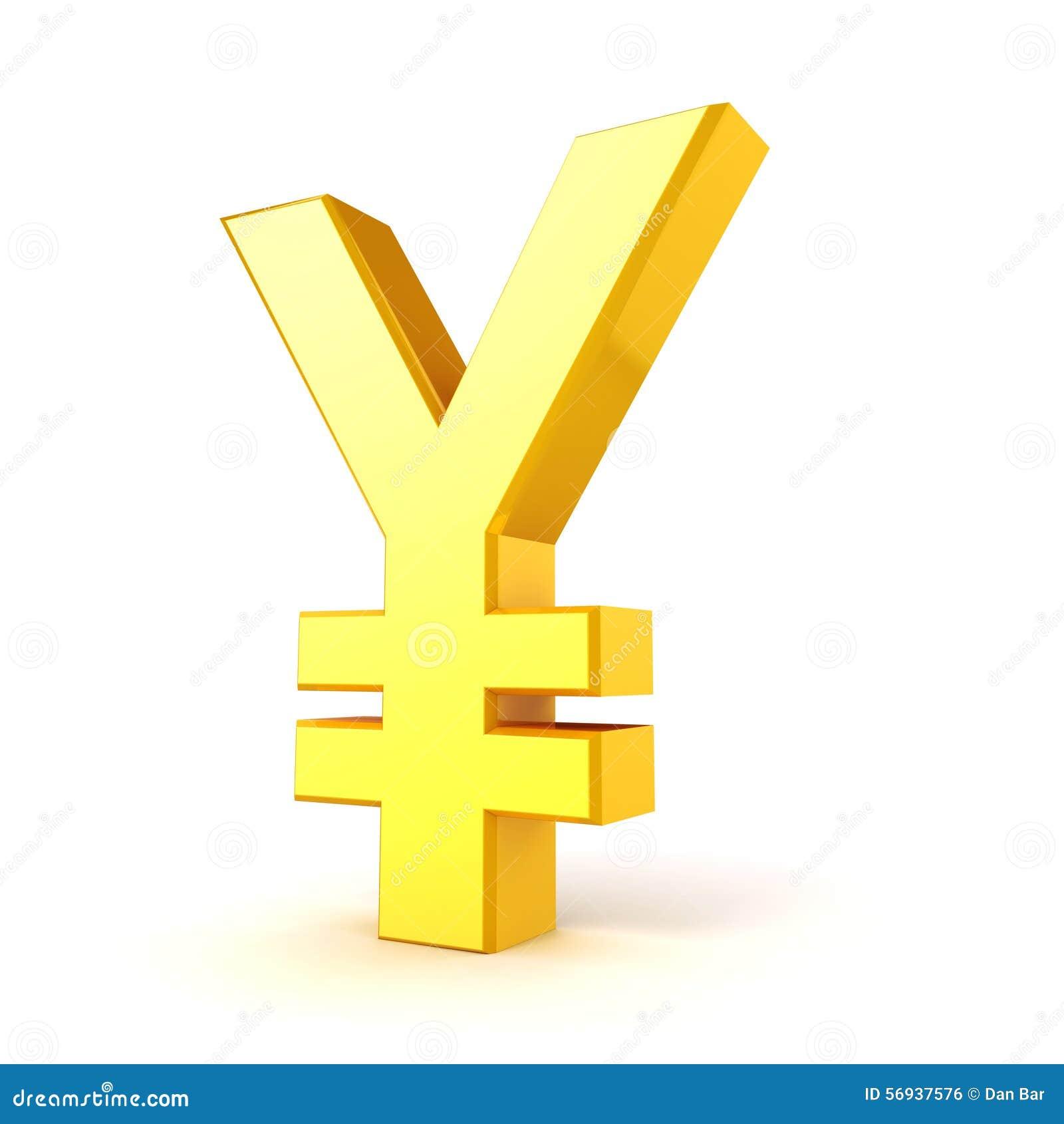 3d Gold Yuan Currency Symbol Stock Illustration Illustration Of