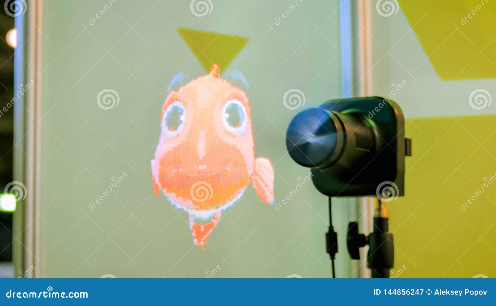 3D ledde holofanen som annonserar projektorn