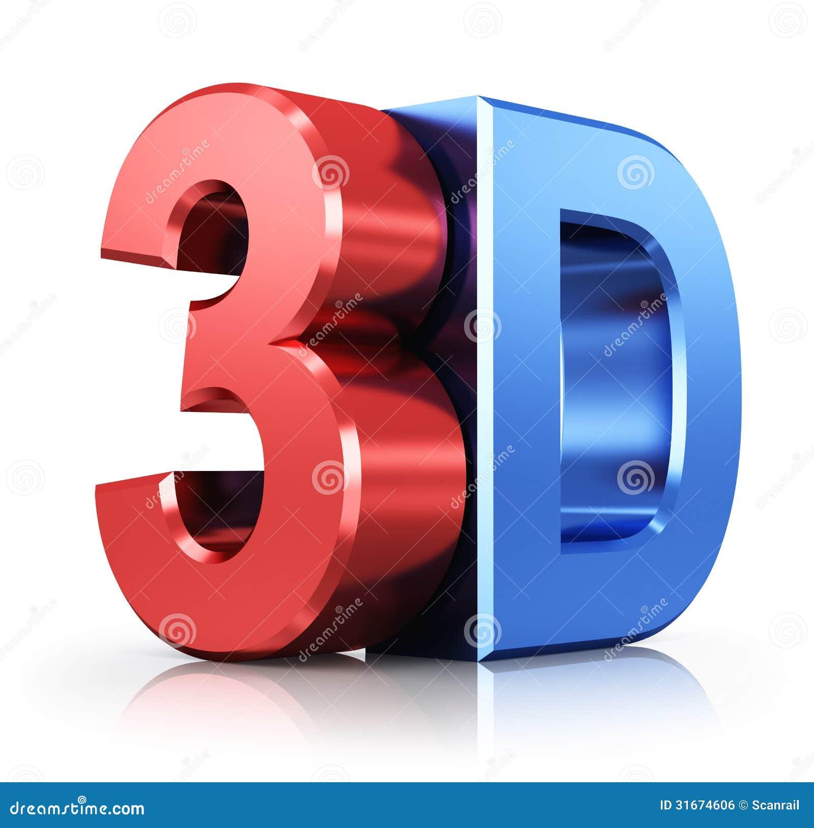 3d logo royalty free stock image image 31674606 Free 3d