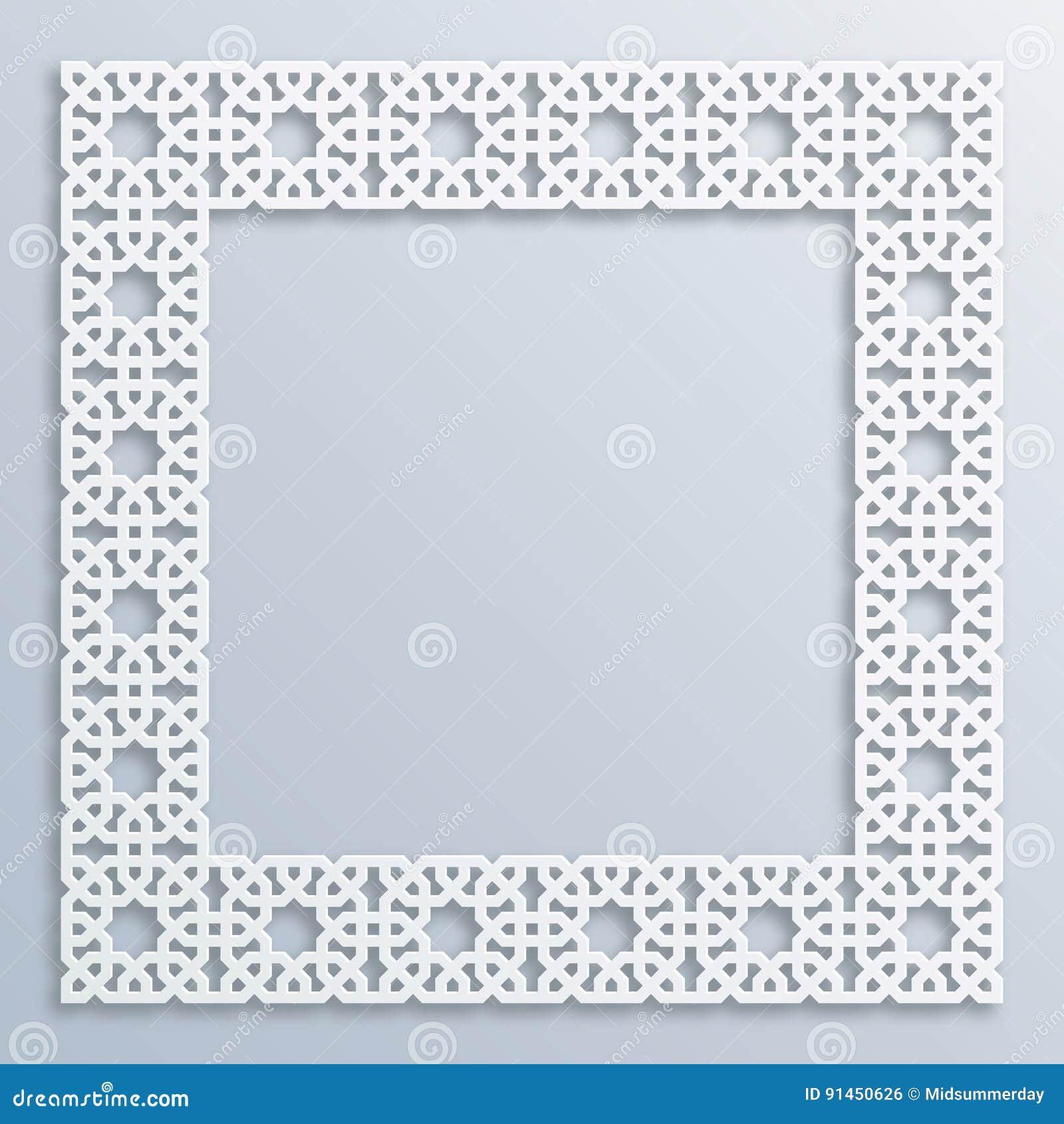 3D marco blanco cuadrado, ilustración Musulmanes geométricos islámicos del vector de la frontera, adorno persa Ornamento oriental