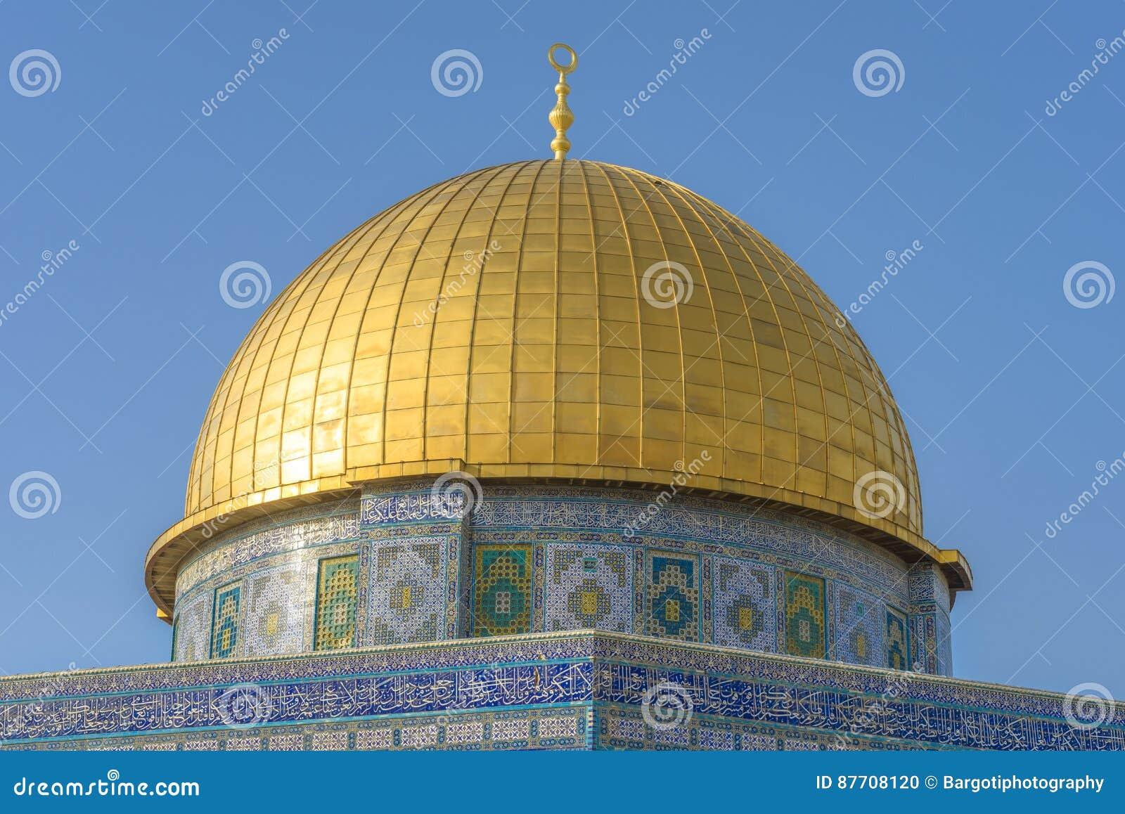Dôme de la roche dans la vieille ville de Jérusalem
