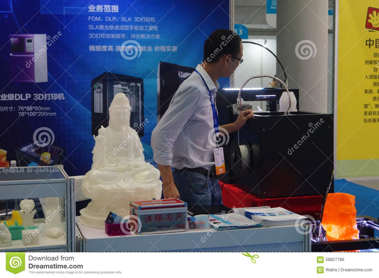 D Printing Exhibition China : D printing applications and facilities and equipment exhibition