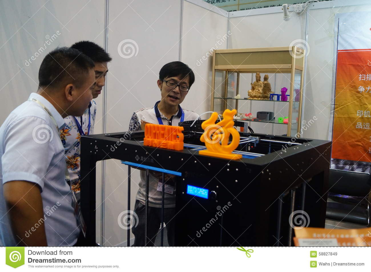 D Printing Exhibition In : D printing applications and facilities equipment