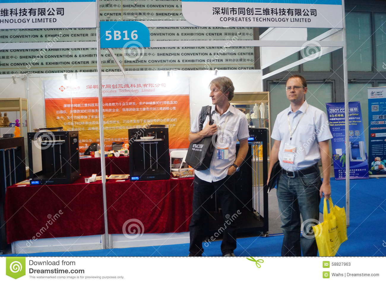 D Printing Exhibition China : D printing applications and facilities equipment