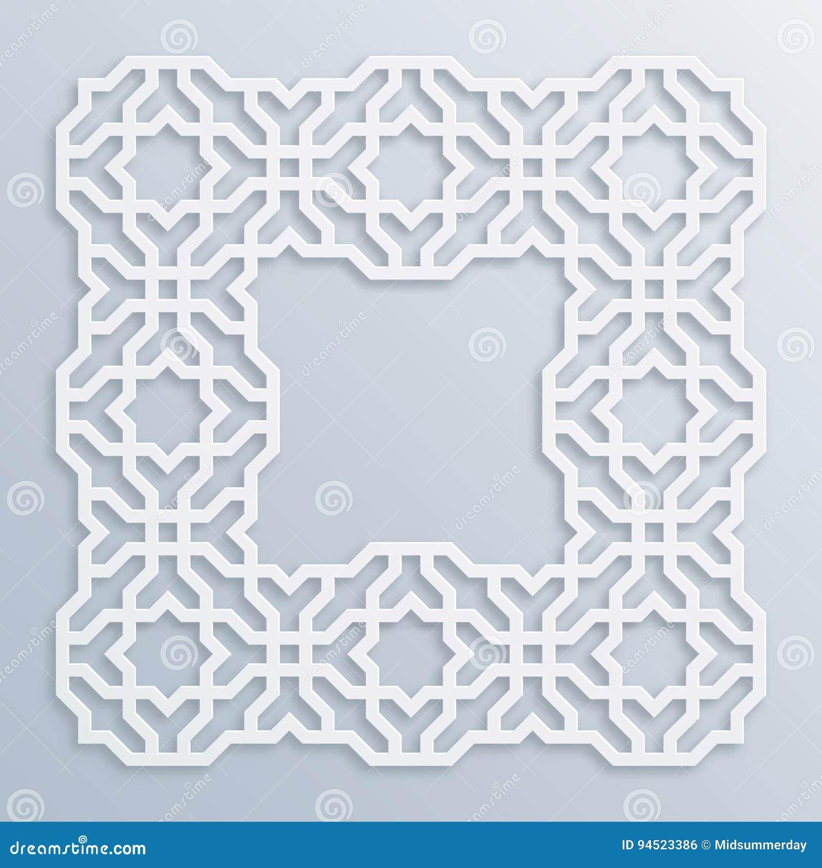 3D Quadratischer Weißer Rahmen, Vignette Islamische Geometrische ...