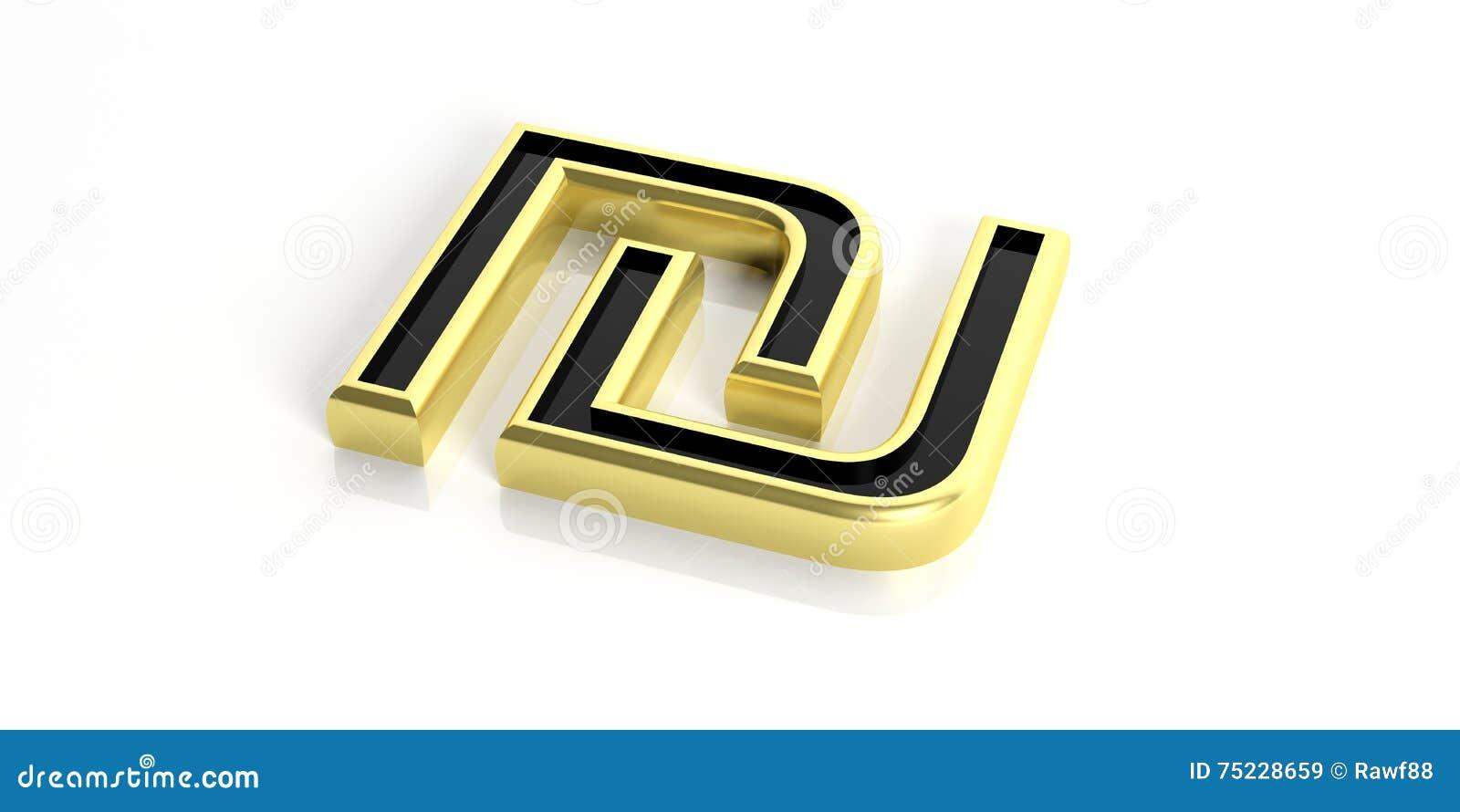 3d Rendering Israel Shekel Symbol On White Background Stock