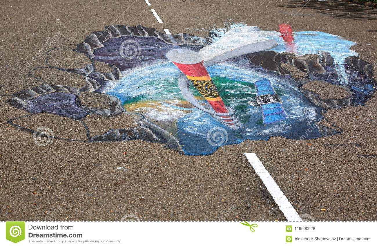 3D Street Anamorphic Painting On Asphalt In A Park  Asphalt Art