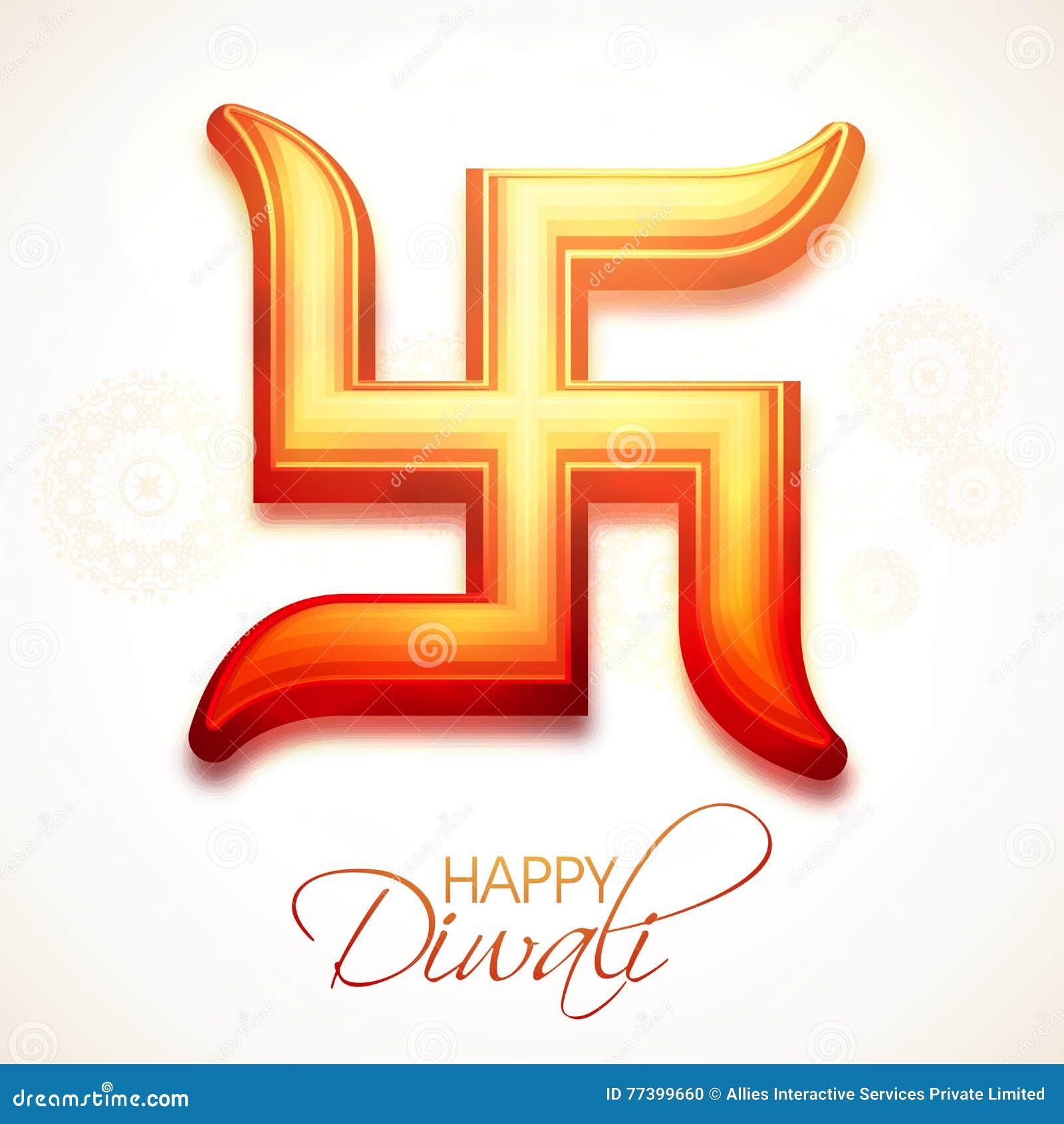 3d Swastika Symbol For Happy Diwali Stock Illustration