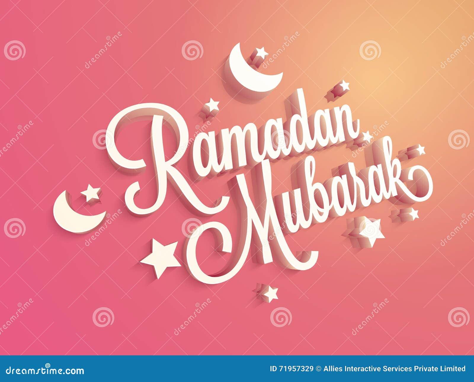 3d text for ramadan mubarak stock illustration illustration of