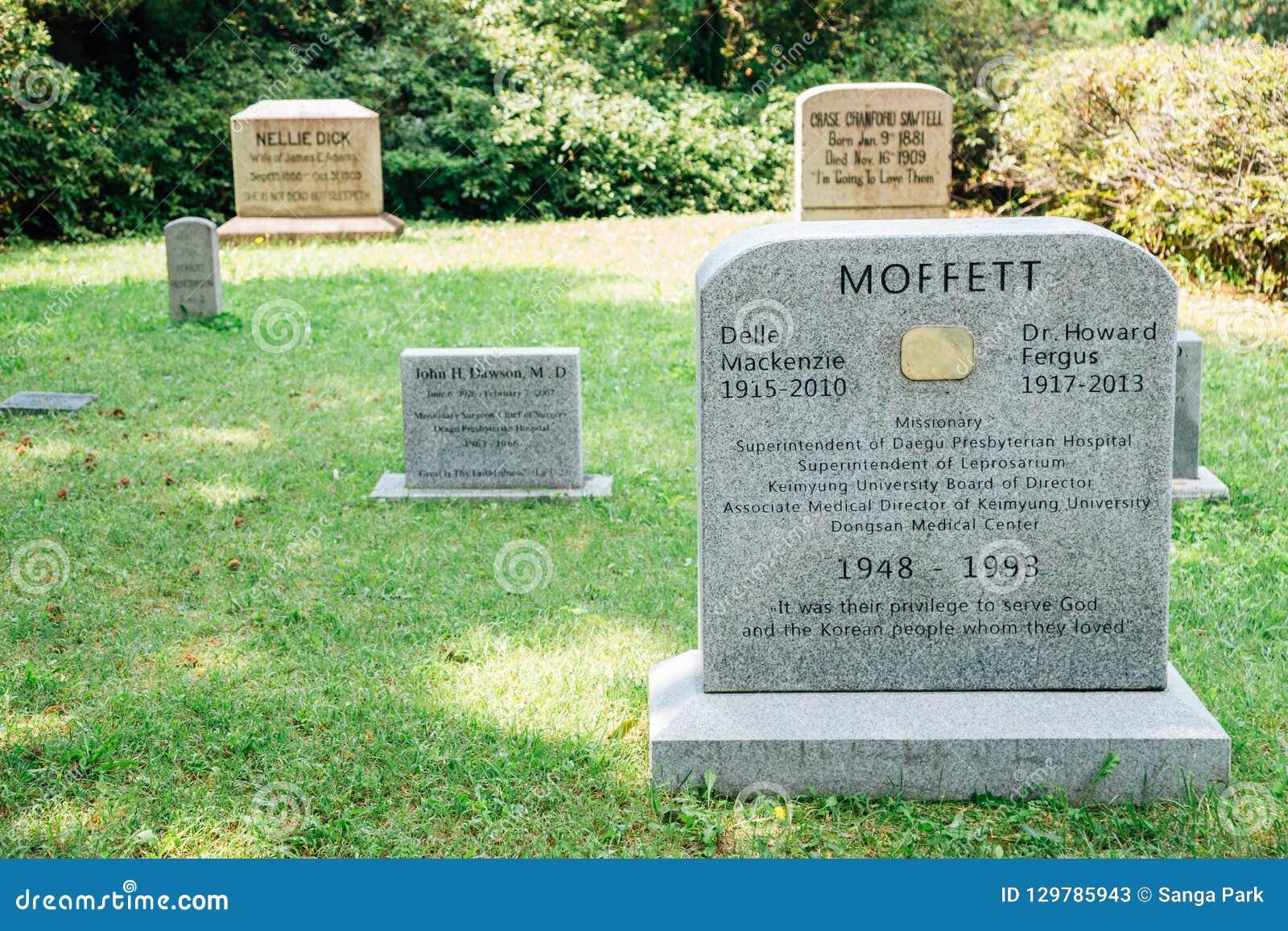Tombstones at Cheongna hill cemetery in Daegu, Korea