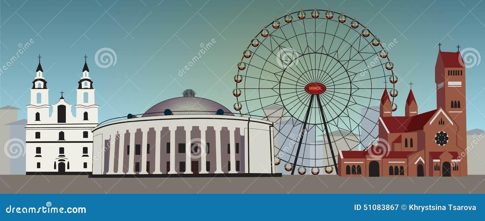 Dagelijkse architectuur van stad Minsk